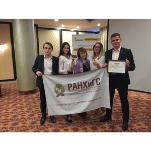Нижегородская команда Brave and Young стала призером всероссийского конкурса Enactus