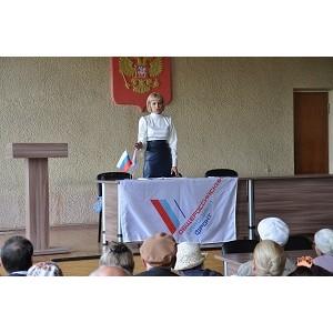 Активисты ОНФ провели в Магнитогорске семинар по повышению финансовой грамотности