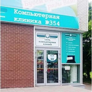 В Череповце открылась Компьютерная клиника №354