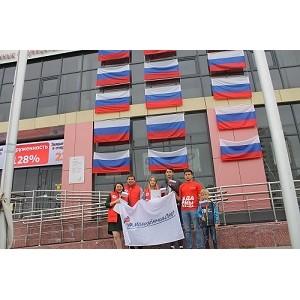 «Молодежка ОНФ» в Югре приняла участие в акции, посвященной Дню государственного флага