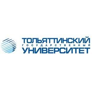 Программисты ТГУ вернулись с победой