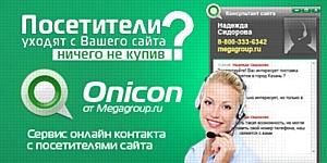 Megagroup.ru запустила официальную группу ВКонтакте