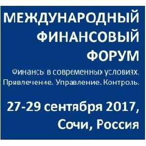 Международный финансовый форум Сочи, 2017