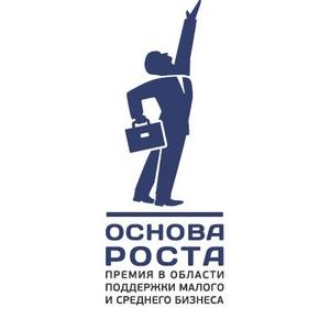 Продолжается регистрация на Пятую Практическую конференцию «Малый и средний бизнес: Точки роста»