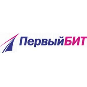 Транспортная компания «КомТЭК» для управления заявками на перевозки выбрала БИТ.Экспедирование