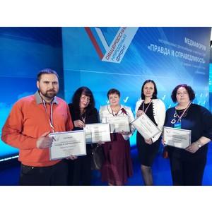 Журналисты из Карелии приняли участие в медиафоруме ОНФ «Правда и справедливость»