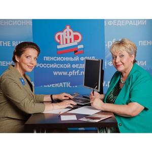 ПФР зарегистрировал на портале госуслуг более 1,5 млн. человек