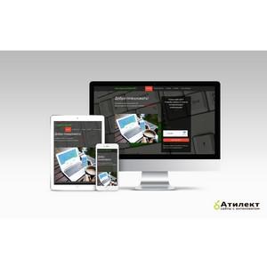 Конструктор сайтов Атилект выпустил новый шаблон для создания сайтов.