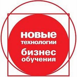 Тренинговая компания Михаила Казанцева завершила тренинг для крупнейшей в сети химчисток «Лотос»
