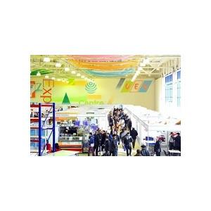 Делегация Липецкой области приняла участие в AgroWorld Uzbekistan – 2017
