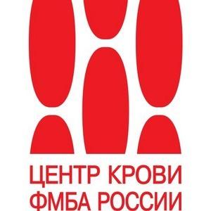 В московском офисе КПМГ при поддержке Центра крови ФМБА России прошёл очередной День донора