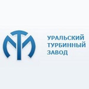 Уральский турбинный завод добавит мегаватт Поволжью