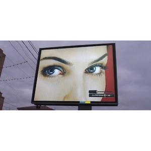Компания «ТВ-борд», акционером которой является «Вершина-Вижн», получила патент на устройство ТВ-борд®