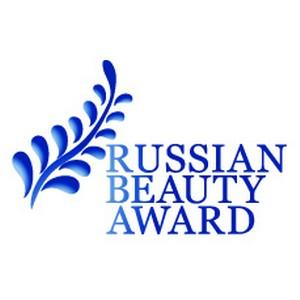 В России наградили компании индустрии красоты и здоровья. Премия RBA 2012