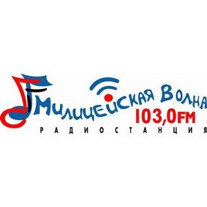 """Слушатели радиостанции """"Милицейская волна"""" в Омске посетили экскурсию по закулисью """"Пятого театра"""""""