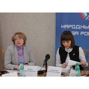 ОНФ в Алтайском крае держит на контроле ситуацию с ликвидацией учреждений культуры в Бийске