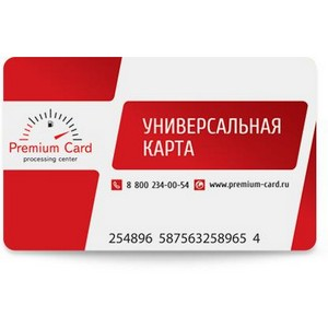 Новый функциональный личный кабинет для партнеров ЦП «Премиум Карт»