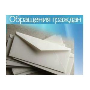 Росреестр: с 22 ноября прием письменных заявлений будет осуществляется по новому адресу