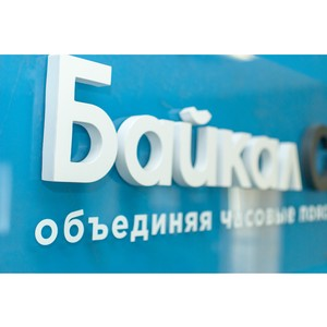 «Байкал Сервис» в Красноярске увеличил грузооборот в 7 раз с 2011 года
