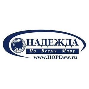 Добрый Ростов - особенным детям