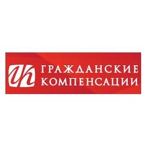 Сколько стоит в России человеческая жизнь? Теория и практика возмещения вреда жизни и здоровью