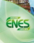 Schneider Electric на ENES2013 представит инновационные решения для энергетики