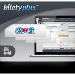Skoosh дополнил базу туристического поисковика BiletyPlus недорогими отелями