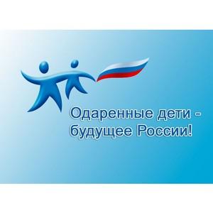 Всероссийская конференция по работе с одаренными детьми и талантливой молодежью