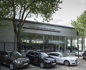 ������� � Audi. �������� ����-����� � ���� ������ ���-�����