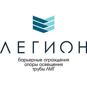 """ООО НПО """"Легион"""" произвело уникальное комбинированное дорожное ограждение"""