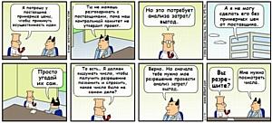 """Как увеличить продажи, """"тюнингуя"""" прайс-лист"""