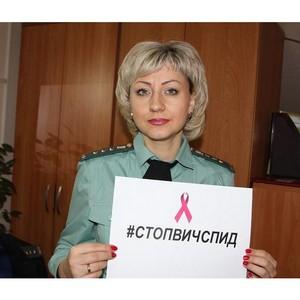 Томские приставы поддержали акцию «Стоп ВИЧ/СПИД»