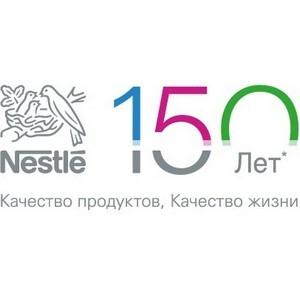 Анонсированы результаты успешной работы «Нестле» в регионе Россия-Евразия в 2015 году