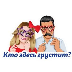 Антонио Бандерас и Наталья Водянова представили первый благотворительный стикерпак Viber