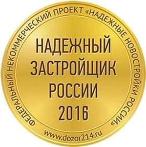 «Аквилон-Инвест» разворачивает в Санкт-Петербурге строительство новых жилых комплексов