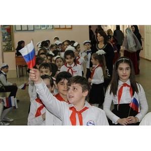 ОНФ провел открытый урок «Россия и Крым едины» в 11-ой махачкалинской гимназии