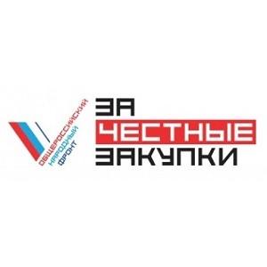 Антикоррупционный форум ОНФ пройдет в Челябинске 21 ноября