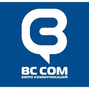 СПИБА и BC Communications продолжают информационное партнерство