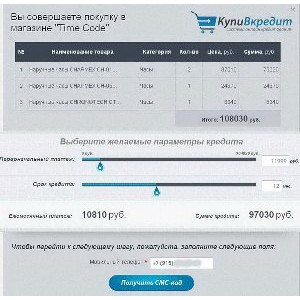 TimeCode.ru расширил географию онлайн кредитования