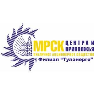 Ветераны Минэнерго России выразили благодарность своим коллегам из филиала «Тулэнерго»