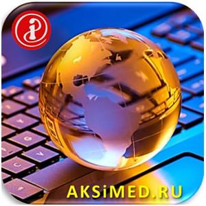 АКСИМЕД обнародовал рейтинг новостей медицинских информационных технологий