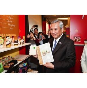 Открытие коллективного павильона Королевства Таиланд  «World of Food» (Moscow)