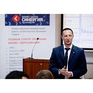 Студенты программы МВА Кембриджа познакомились с бизнесом в России