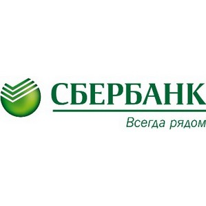 Более 1,5 тысяч жителей Северо-Запада открыли индивидуальные инвестиционные счета в Сбербанке