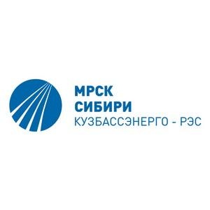 Власть благодарит кузбасских энергетиков