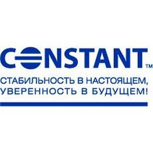 Одна из ведущих энергетических компаний Constant отметит 10-летие.