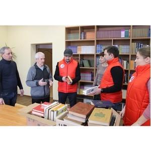 Активисты ОНФ в Башкирии передали книги в библиотеку Народного университета