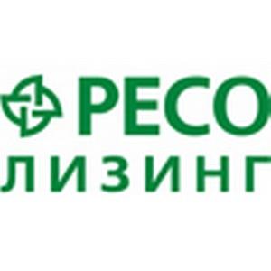 «РЕСО-Лизинг» подвел предварительные итоги работы за 2013 год.
