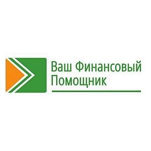 Офисы «Ваш финансовый помощник» открыты с конца ноября в г. Подольск, г. Королев, г. Химки.