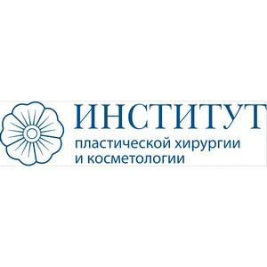 Институт пластики ольховка